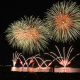Ghourany Fireworks